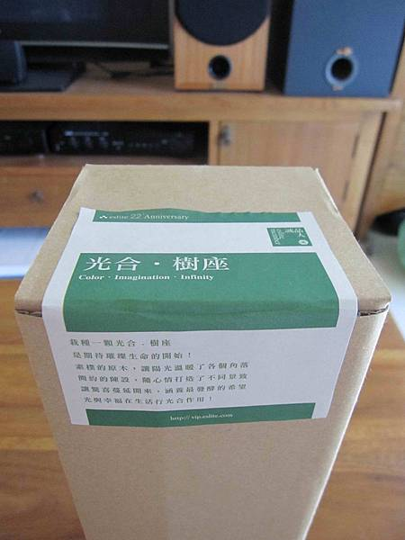 penciltree001.jpg