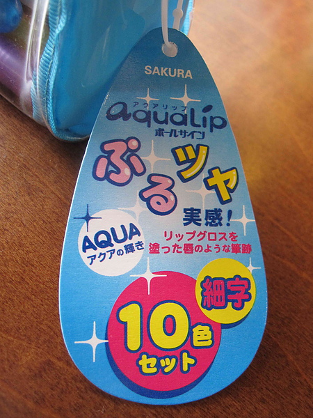 sakuranew_02.jpg