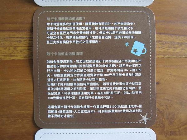 聚星卡016.jpg