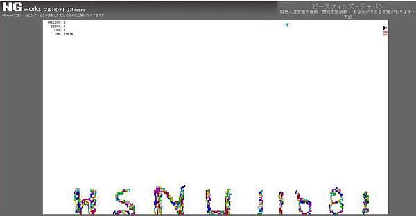 tetris7.jpg