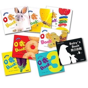 0歲BOOK-Baby潛能發展遊戲