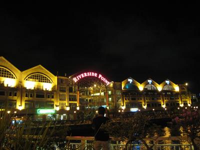 20070915 克拉碼頭