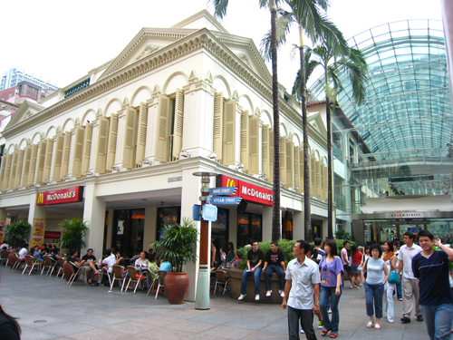 20070916 Bugis Junction