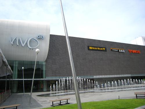 20070917 VIVO City