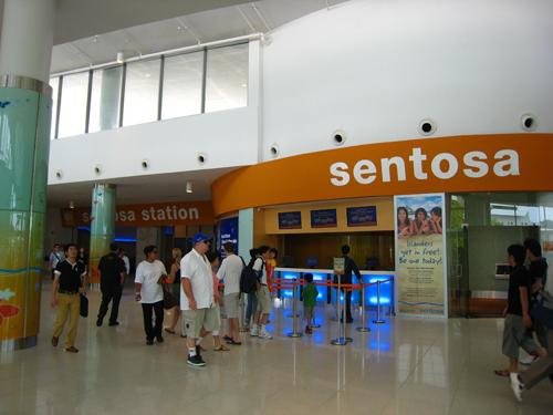 20070917 VIVO City-Sentosa Express