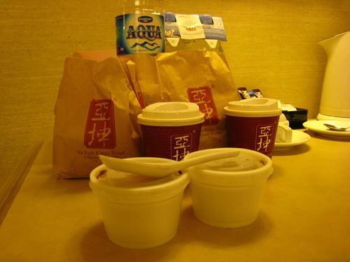 20070918 茂昌閣R318-亞坤早餐