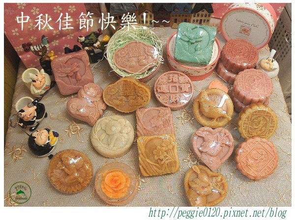 中秋節禮盒- 27.jpg