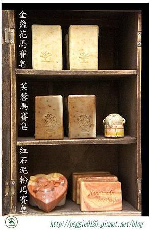 綜合馬賽皂01.jpg