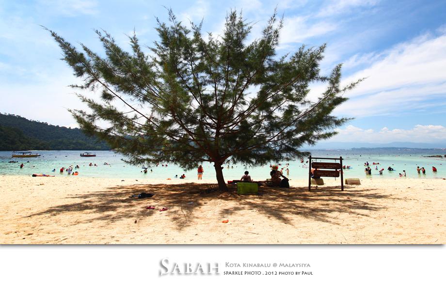 at Sapi Island