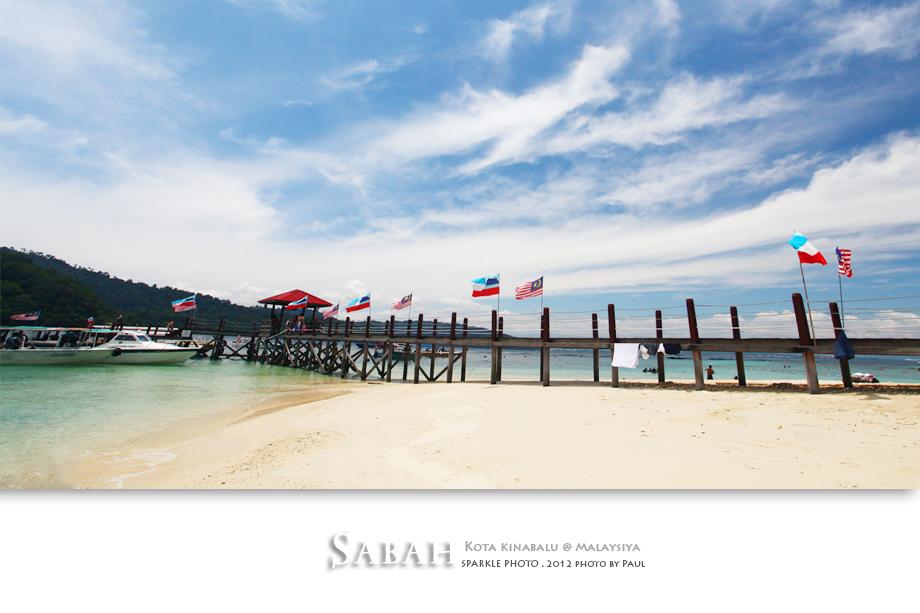 馬來西亞國旗+沙巴州旗