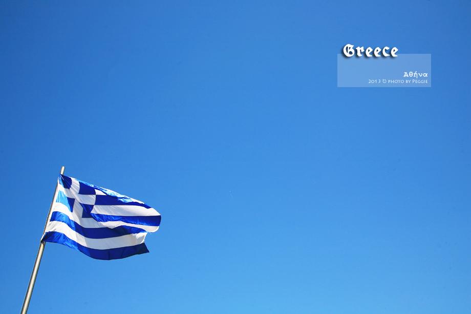 希臘Greece