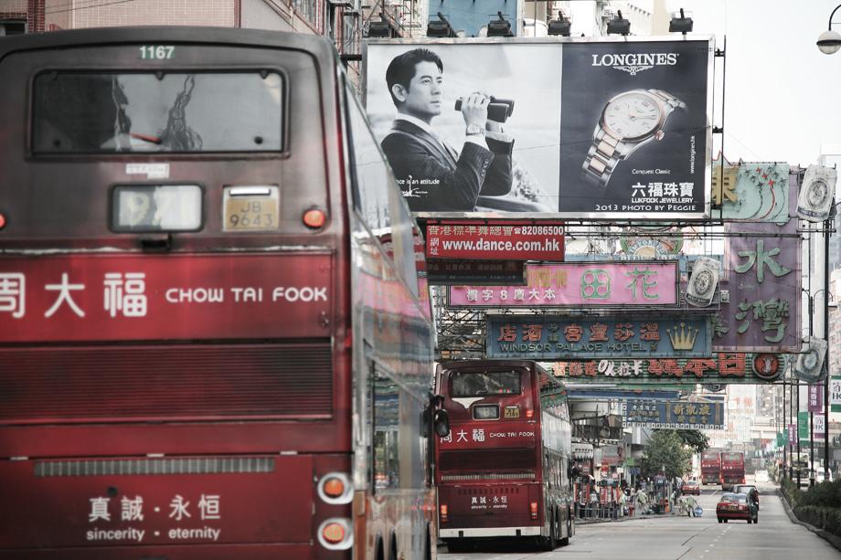Hong Kong 香港