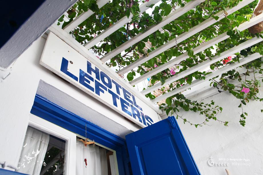 Lefteris Hotel