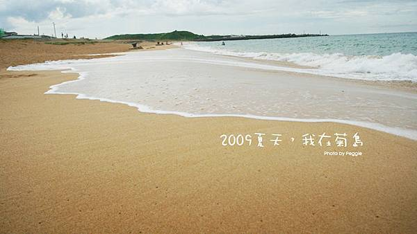 20090706_0370拷貝.jpg