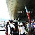 機場外,民宿老闆來接機了