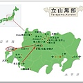 黑部立山地圖3.jpg