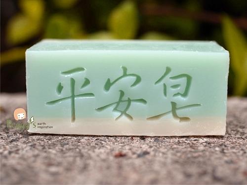 PU004D平安皂.jpg