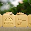 寵物皂.jpg