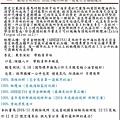 product_23424538_o_3.jpg