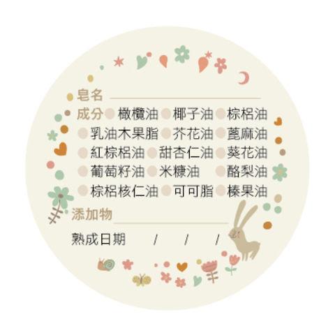 product_24157545_o_1.jpg