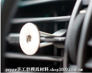 product_26129255_o_2.jpg