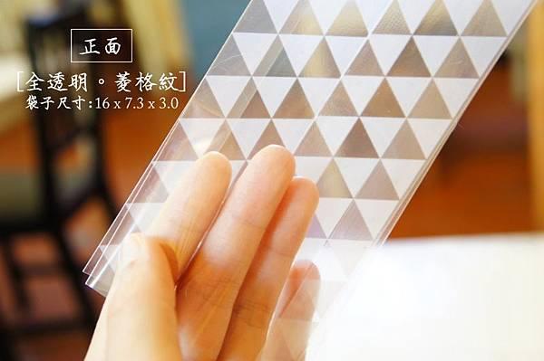 product_27485169_o_1.jpg
