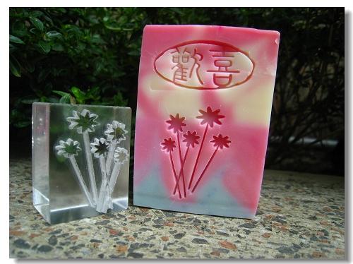 小花束花喜2.jpg