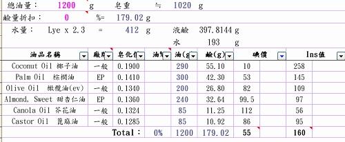 紫檀990306.jpg