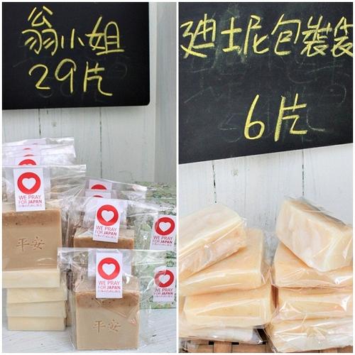 台北區-翁小姐29片+迪士尼包裝袋.jpg