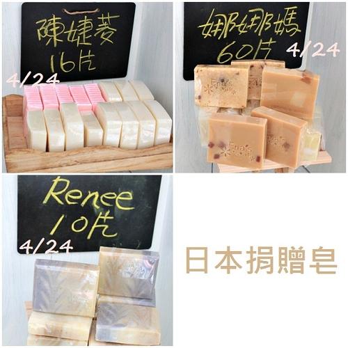 台北區 陳婕菱16片+娜娜媽60片+ Renee10片.jpg