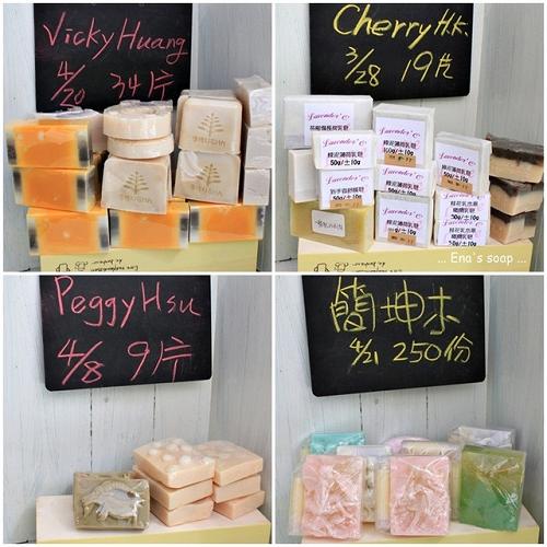 台北區-Vicky34片+Cherry19片+Peggy Hsu9片+簡坤木250片.jpg