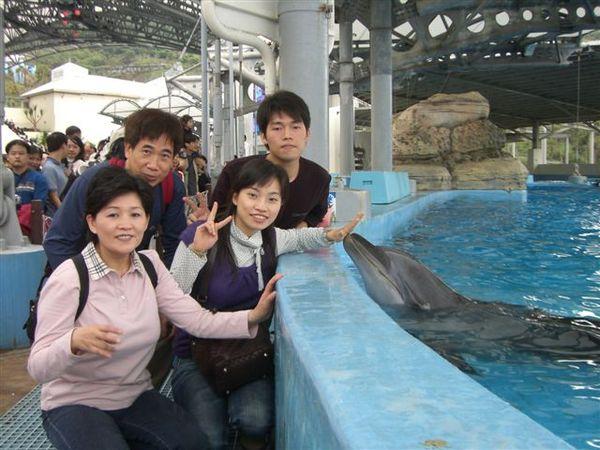 花蓮海洋公園
