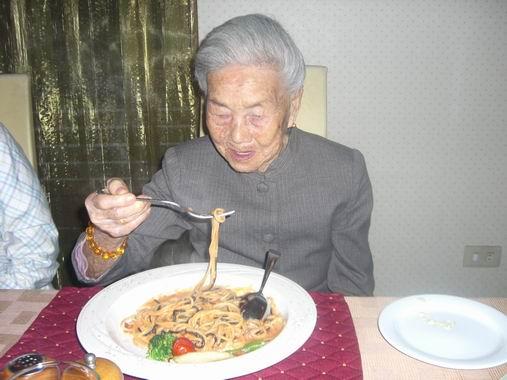 96歲的阿嬤