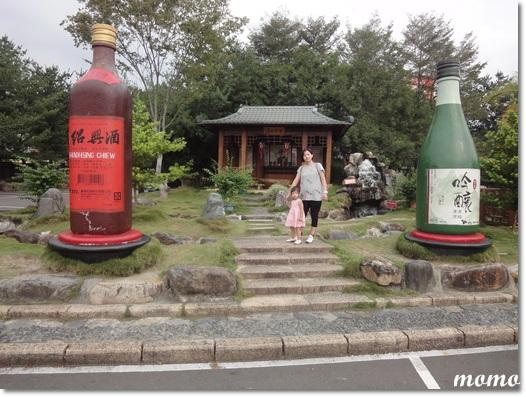埔里酒廠005_調整大小.JPG
