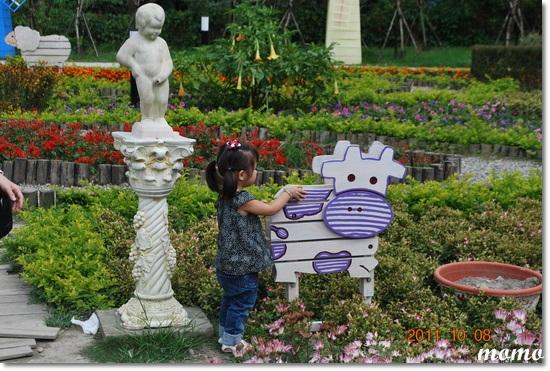 小瑞士花園_0019_調整大小.JPG