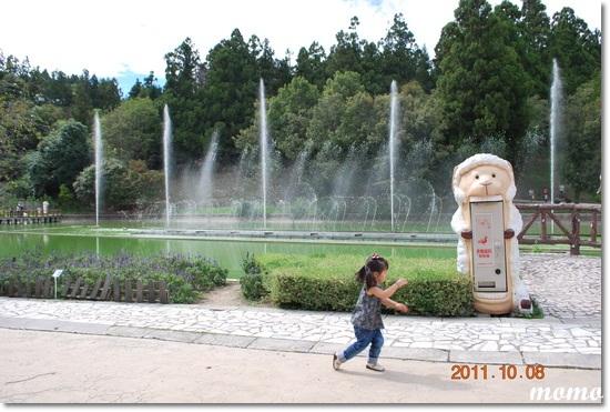 小瑞士花園_0042_調整大小.JPG