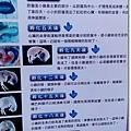 IMG_20131123_103621_調整大小.jpg