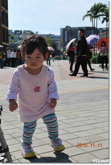 花博~美術區