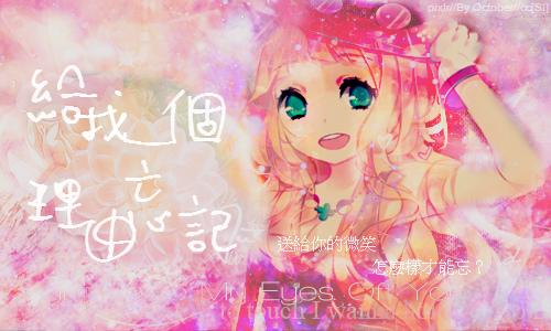 +小字w.jpg