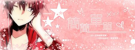 Shintaro (2).png