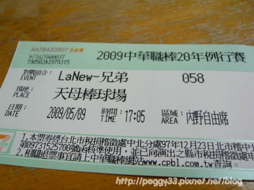 P1070948.JPG
