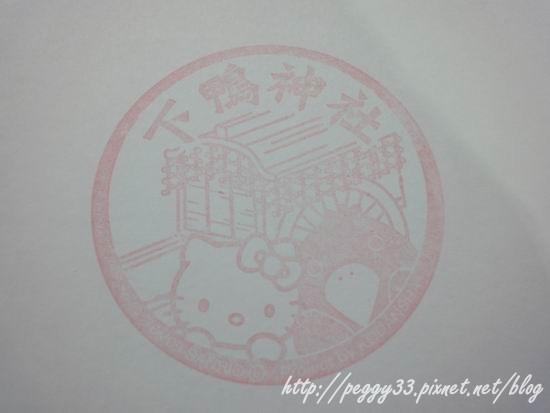 D0021.JPG