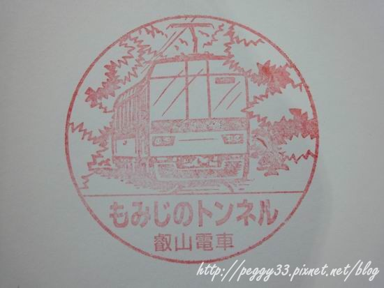 D0018.JPG