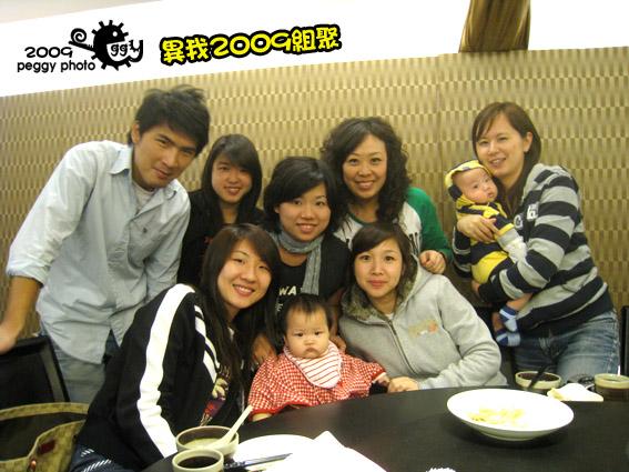 2009異我01.JPG