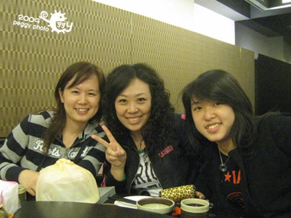 2009異我02.JPG
