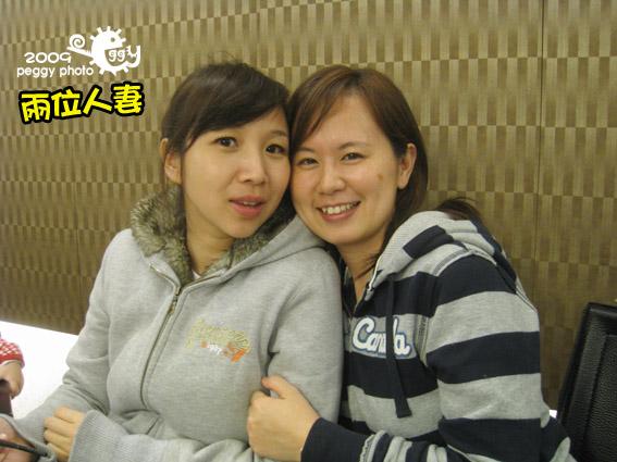 2009異我03.JPG