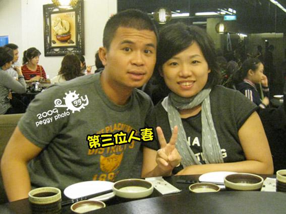 2009異我04.JPG