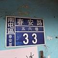 DSCF2455