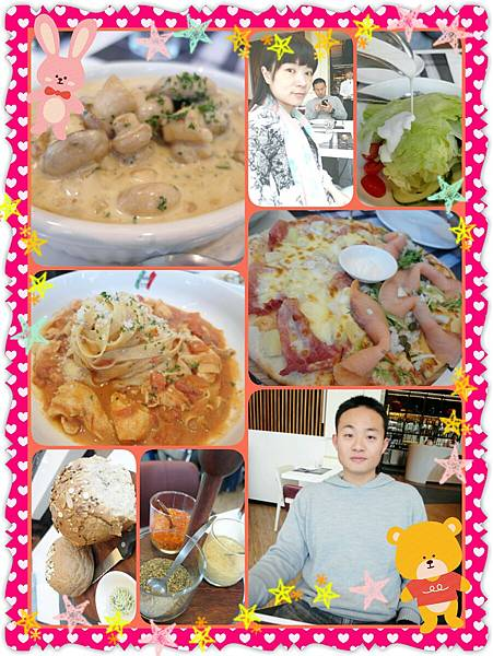 2014-03-16-12-24-50_deco.jpg