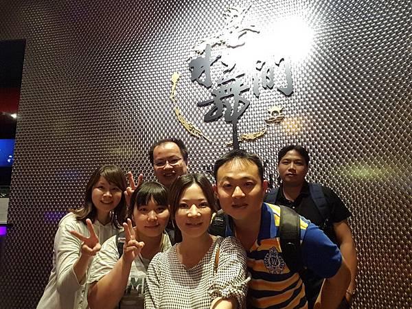 20160916_214644.jpg